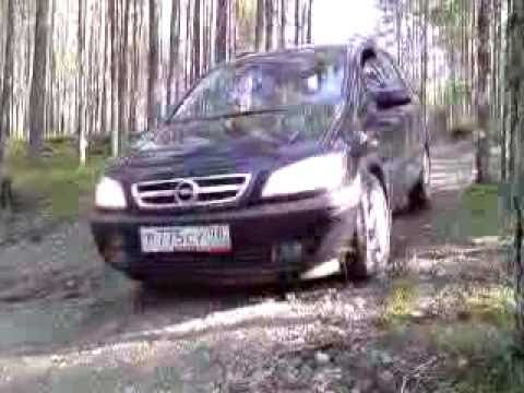 Opel Zafira 5 off road front view